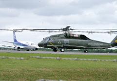 U.S. Navy uses Ishigaki Airport despite local opposition