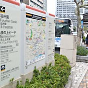 More multilingual information boards to be set up throughout Okinawa