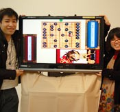 IT students create a digital version of Okinawan chess