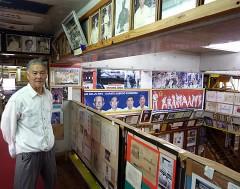 Karate museum proves popular