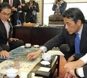 Deputy prime minister insists that maintenance and repair of Futenma Air Station is necessary