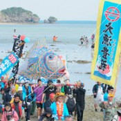 Residents of Henza Island pray to the ocean for prosperity at <em>Sangwacha</em>