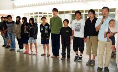 Sakatas close their domestic study program the Warabiya and move to Ogimi