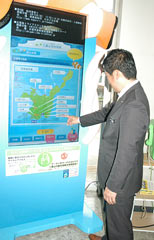 Tourist information system in four languages - digital panels installed in Ishigaki