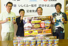 Popular Okinawa soba restaurant helps create a new pot noodle