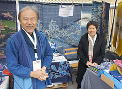 Ryukyuan indigo dyeing introduced at Japan Festival Paris