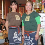 Okinawan restaurant in Orange County