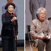 Sekitoku Girl's School students' Battle of Okinawa experiences screened