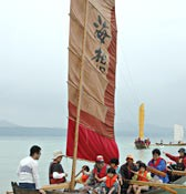 Sailing <em>Sabani</em> Race held off <em>Yambaru </em>