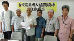 Ishigaki Island to erect a monument to Taiwanese immigrants