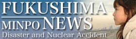 Fukushima Minpo