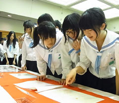 Students from Hikone City Nishi Junior High School have their school song by Baku