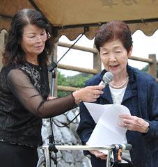 Memorial for a Kamikaze pilot unveiled at Ogimi