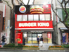 BURGER KING to opens its first outlet in August in Okiei Street, Naha