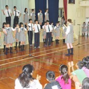 Ikemajima to accept 5000 homestay students