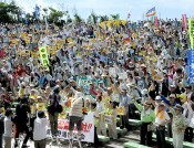 Protest rally held in Ginowan against deployment of the Osprey to Futenma Air Station