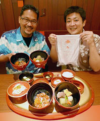 Ryukyuan dishes without pork appeals to Muslim tourists