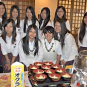 Students of Chubu Agricultural High School produce okra noodles using sub-standard product