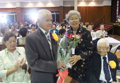 Okinawan Women's Association of Peru holds respect-for-the-aged ceremony for 600 people