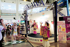 <em>Shimauta</em> live performance at the World Travel Fair 2012