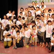 First resort facility in Japan for children from Fukushima opens in Kumejima