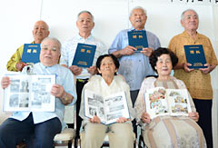 Nosoko Sakae Community Group compiles stories in a book