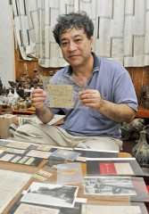 Collector acquires tickets and commuter passes of a street-car that operated in Okinawa in the prewar period