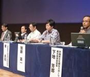 Symposium to boost Japan-China tourism