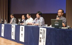Symposium to boost Japan-China tourism