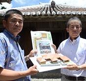 Professor Tanaka makes a paper-craft model of Nakamura-ke