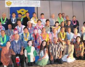 North America Kin Chojinkai Club celebrates 90th anniversary