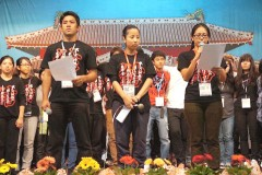 Worldwide Youth <em>Uchinanchu</em> Festival in Brazil adopts a declaration to create a sustainable network