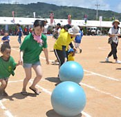 Family Olympic Games held on Ojima
