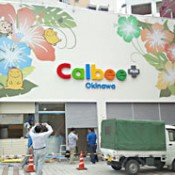 Calbee opens shop in Naha