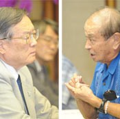 Okinawa Governor has difficulty accepting the Osprey to Futenma Air Station