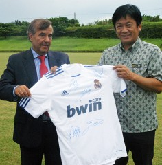 Real Madrid to set up training school in Ishigaki
