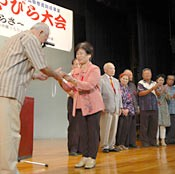 Shimakutuba Contest held 