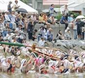 <em>Unjami</em> Festival in Ogimi
