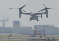 First test flights of MV-22 Osprey held in Iwakuni