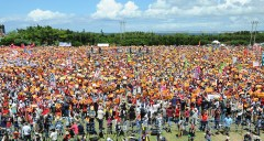 Tens of thousands participate in protest rally against Osprey deployment in Okinawa