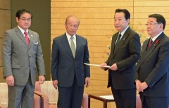 Prime Minister does not accept Okinawa Governor's request for withdrawal of Osprey aircraft