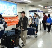 245 Thai tourists visit Okinawa