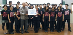 Second World Youth <em>Uchinanchu</em> Festival to be held in the United States next July