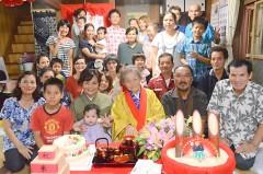 Daughter makes kimono for mother's beiju celebration