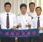 Urasoe Commercial HS team presents