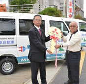 Mitsubishi Motors to set up quick chargers for electric vehicles on Miyako-jima