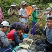 Nature tour held at Okuma River