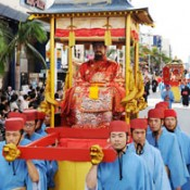Magnificent Ryukyu Dynasty-style Royal Procession in Kokusai Street