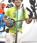 Okinawan musician performs in the United States