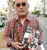 Former Ryukyu Shimpo cameraman publishes book to commemorate Koza Riot